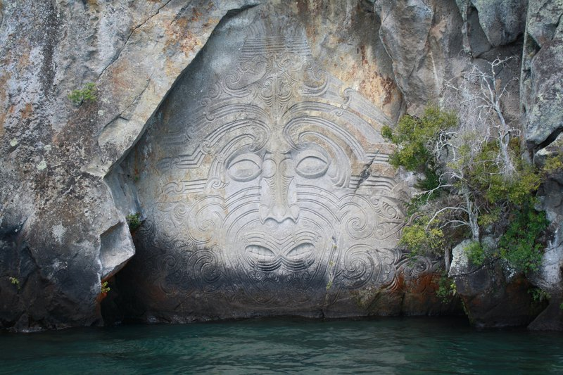 Taupo Rock Carving